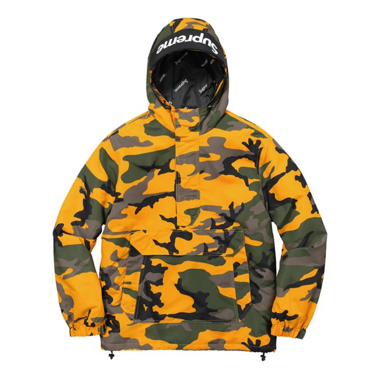 17FW Supreme (シュプリーム) Hooded Logo Half Zip Pullover 迷彩イェロー